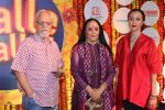 Ila Arun, Ishita Arun at Balle Balle A Bollywood Musical Concert on 9th Nov 2017 (22)_5a054abf0c640.JPG