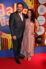 Kabir Bedi, Parveen Dusanj at Balle Balle A Bollywood Musical Concert on 9th Nov 2017 (30)_5a054aaef3cbf.JPG