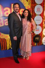 Kabir Bedi, Parveen Dusanj at Balle Balle A Bollywood Musical Concert on 9th Nov 2017 (32)_5a054aaf89c91.JPG