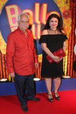 Ramesh Sippy, Kiran Juneja at Balle Balle A Bollywood Musical Concert on 9th Nov 2017 (23)_5a054b6bd70b8.JPG