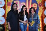 Roop Kumar Rathod, Sonali Rathod at Balle Balle A Bollywood Musical Concert on 9th Nov 2017 (66)_5a054b579bcc9.JPG