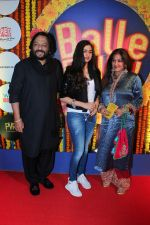 Roop Kumar Rathod, Sonali Rathod at Balle Balle A Bollywood Musical Concert on 9th Nov 2017 (68)_5a054b5852216.JPG