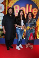 Roop Kumar Rathod, Sonali Rathod at Balle Balle A Bollywood Musical Concert on 9th Nov 2017 (70)_5a054b58e7807.JPG