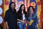 Roop Kumar Rathod, Sonali Rathod at Balle Balle A Bollywood Musical Concert on 9th Nov 2017 (72)_5a054b5980574.JPG