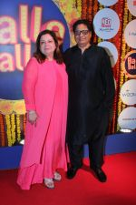 Vashu Bhagnani at Balle Balle A Bollywood Musical Concert on 9th Nov 2017  (7)_5a054b95ab61e.JPG