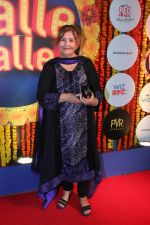 at Balle Balle A Bollywood Musical Concert on 9th Nov 2017 (33)_5a0549c5b2fa2.JPG