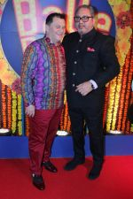 at Balle Balle A Bollywood Musical Concert on 9th Nov 2017 (41)_5a0549ca5125f.JPG