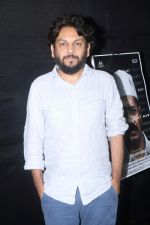 Anand Gandhi at the Special Screening Of An Insignificant Man on 13th Nov 2017 (32)_5a0ac272d064e.JPG