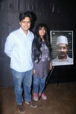Khushboo Ranka, Vinay Shukla at the Special Screening Of An Insignificant Man on 13th Nov 2017