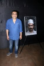 at the Special Screening Of An Insignificant Man on 13th Nov 2017