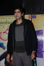 Gaurav Kapoor at the Red Carpet and Special Screening Of Tumhari Sulu hosted by Vidya Balan on 14th Nov 2017 (49)_5a0bcc8524920.JPG