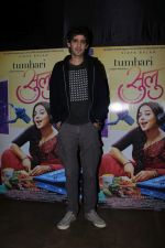 Gaurav Kapoor at the Red Carpet and Special Screening Of Tumhari Sulu hosted by Vidya Balan on 14th Nov 2017 (50)_5a0bcc85c5fdd.JPG