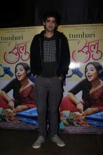 Gaurav Kapoor at the Red Carpet and Special Screening Of Tumhari Sulu hosted by Vidya Balan on 14th Nov 2017 (51)_5a0bcc8666971.JPG
