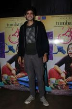 Gaurav Kapoor at the Red Carpet and Special Screening Of Tumhari Sulu hosted by Vidya Balan on 14th Nov 2017 (53)_5a0bcc87a5cb2.JPG