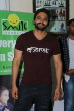 Jackky Bhagnani Meet Smile Foundation Kids To Celebrate Children Day on 14th Nov 2017 (51)_5a0bc43a6465f.JPG