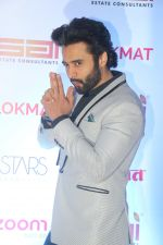 Jackky Bhagnani at the Red Carpet Of 2nd Edition Of Lokmat  Maharashtra_s Most Stylish Awards on 14th Nov 2017 (172)_5a0be2836ccfd.jpg