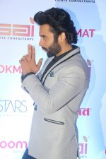 Jackky Bhagnani at the Red Carpet Of 2nd Edition Of Lokmat  Maharashtra_s Most Stylish Awards on 14th Nov 2017 (174)_5a0be284a0a42.jpg