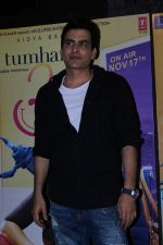Manav Kaul at the Red Carpet and Special Screening Of Tumhari Sulu hosted by Vidya Balan on 14th Nov 2017 (10)_5a0bccb0a8a7e.JPG