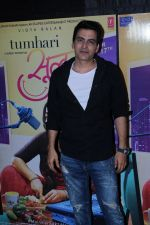 Manav Kaul at the Red Carpet and Special Screening Of Tumhari Sulu hosted by Vidya Balan on 14th Nov 2017 (11)_5a0bccb15eeaf.JPG