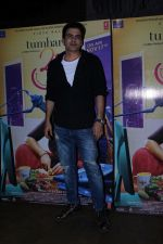 Manav Kaul at the Red Carpet and Special Screening Of Tumhari Sulu hosted by Vidya Balan on 14th Nov 2017 (15)_5a0bccb33033e.JPG
