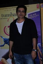 Manav Kaul at the Red Carpet and Special Screening Of Tumhari Sulu hosted by Vidya Balan on 14th Nov 2017 (16)_5a0bccd1f34e2.JPG