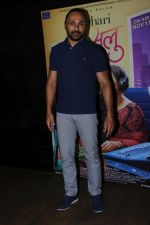 Rahul Bose at the Red Carpet and Special Screening Of Tumhari Sulu hosted by Vidya Balan on 14th Nov 2017 (142)_5a0bcd50aaeb1.JPG