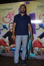Rahul Bose at the Red Carpet and Special Screening Of Tumhari Sulu hosted by Vidya Balan on 14th Nov 2017 (143)_5a0bcd51469c6.JPG