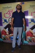 Rahul Bose at the Red Carpet and Special Screening Of Tumhari Sulu hosted by Vidya Balan on 14th Nov 2017 (144)_5a0bcd51d2544.JPG