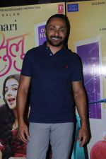 Rahul Bose at the Red Carpet and Special Screening Of Tumhari Sulu hosted by Vidya Balan on 14th Nov 2017 (145)_5a0bcd5262990.JPG