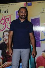 Rahul Bose at the Red Carpet and Special Screening Of Tumhari Sulu hosted by Vidya Balan on 14th Nov 2017 (146)_5a0bcd52ed9a2.JPG