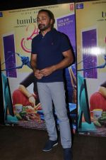 Rahul Bose at the Red Carpet and Special Screening Of Tumhari Sulu hosted by Vidya Balan on 14th Nov 2017 (147)_5a0bcd538a312.JPG