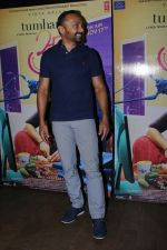 Rahul Bose at the Red Carpet and Special Screening Of Tumhari Sulu hosted by Vidya Balan on 14th Nov 2017 (148)_5a0bcd543cca7.JPG