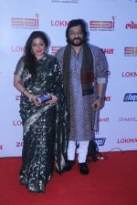 Roop Kumar Rathod, Sonali Rathod at the Red Carpet Of 2nd Edition Of Lokmat  Maharashtra_s Most Stylish Awards on 14th Nov 2017 (140)_5a0be30ee2dc3.jpg
