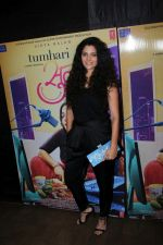 Saiyami Kher at the Red Carpet and Special Screening Of Tumhari Sulu hosted by Vidya Balan on 14th Nov 2017 (123)_5a0bce22c5c1b.JPG