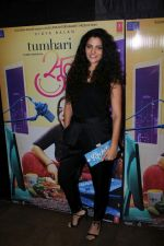 Saiyami Kher at the Red Carpet and Special Screening Of Tumhari Sulu hosted by Vidya Balan on 14th Nov 2017 (124)_5a0bce235d710.JPG