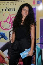 Saiyami Kher at the Red Carpet and Special Screening Of Tumhari Sulu hosted by Vidya Balan on 14th Nov 2017 (125)_5a0bce249bba9.JPG