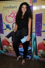 Saiyami Kher at the Red Carpet and Special Screening Of Tumhari Sulu hosted by Vidya Balan on 14th Nov 2017 (126)_5a0bce253ba06.JPG