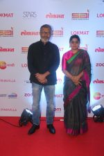 at the Red Carpet Of 2nd Edition Of Lokmat  Maharashtra_s Most Stylish Awards on 14th Nov 2017 (169)_5a0be25d4b1d5.jpg