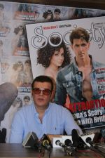 Aditya Pancholi at the launch of Society Magazine November Issue on 15th Nov 2017  (1)_5a0d02261596a.JPG