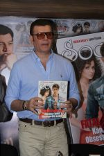 Aditya Pancholi at the launch of Society Magazine November Issue on 15th Nov 2017  (21)_5a0d0235039f4.JPG
