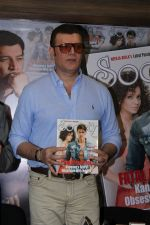 Aditya Pancholi at the launch of Society Magazine November Issue on 15th Nov 2017  (22)_5a0d0235c220f.JPG