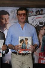 Aditya Pancholi at the launch of Society Magazine November Issue on 15th Nov 2017  (25)_5a0d023829fca.JPG