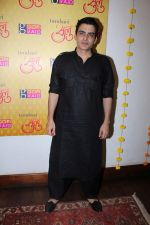 Manav Kaul at The Special Designer Sari Collection in Gopi Vaid Store on 16th Nov 2017 (46)_5a0e7eac64061.JPG