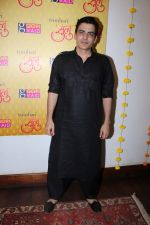 Manav Kaul at The Special Designer Sari Collection in Gopi Vaid Store on 16th Nov 2017 (47)_5a0e7eacea4e1.JPG