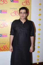 Manav Kaul at The Special Designer Sari Collection in Gopi Vaid Store on 16th Nov 2017 (49)_5a0e7eae2f4cd.JPG