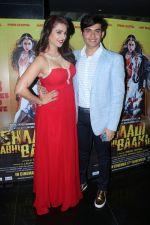 at the Grand Premiere Of Shaadi Abhi Baaki Hai on 16th Nov 2017 (1)_5a0e86d778657.JPG