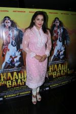 at the Grand Premiere Of Shaadi Abhi Baaki Hai on 16th Nov 2017 (14)_5a0e86db13149.JPG