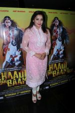 at the Grand Premiere Of Shaadi Abhi Baaki Hai on 16th Nov 2017 (15)_5a0e86dbaf2f9.JPG