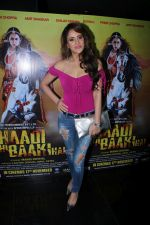 at the Grand Premiere Of Shaadi Abhi Baaki Hai on 16th Nov 2017 (2)_5a0e86d82b2c9.JPG