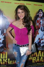 at the Grand Premiere Of Shaadi Abhi Baaki Hai on 16th Nov 2017 (4)_5a0e86e89fd02.JPG